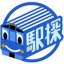 駅探 - 乗り換え案内・時刻表・運行情報